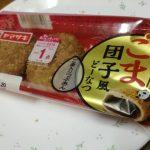 ごま団子風どーなつ【ヤマザキ】