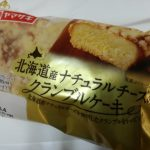 北海道産ナチュラルチーズのクランブルケーキ【ヤマザキ】
