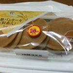 黒糖パンケーキ(粒あん) ローソン