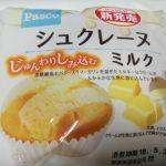 シュクレーヌミルク【Pasco】