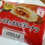 チーズタッカルビドーナツ【ヤマザキ】