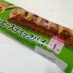コーヒーステックパイ【ヤマザキ】