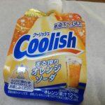 クーリッシュ まる搾りオレンジソーダ【ロッテ】