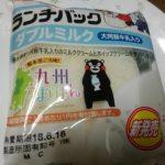 ランチパック ダブルミルク【ヤマザキ】