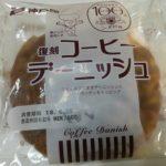 復刻 コーヒーデニッシュ【神戸屋】