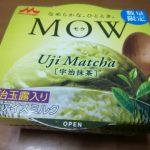 MOW 宇治抹茶【森永】