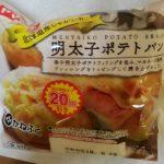 明太子ポテトパン【ヤマザキ】