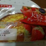 大きなクレープケーキ とちおとめ苺ジャム&ミルククリーム【ヤマザキ】