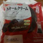 クッキー&クリームパン【ヤマザキ】