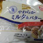 やわらかミルク&バター【Pasco】