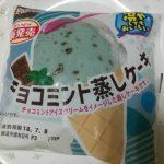 チョコミント蒸しケーキ【Pasco】