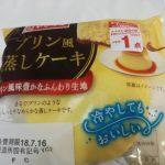 プリン風蒸しケーキ【ヤマザキ】