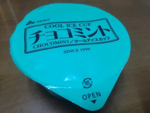 赤城乳業 チョコミント
