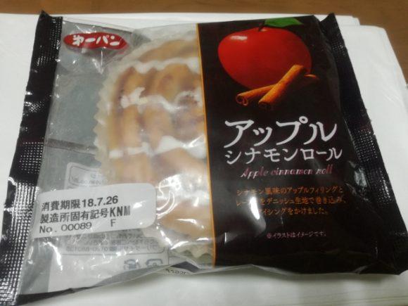 アップルシナモンロール【第一パン】