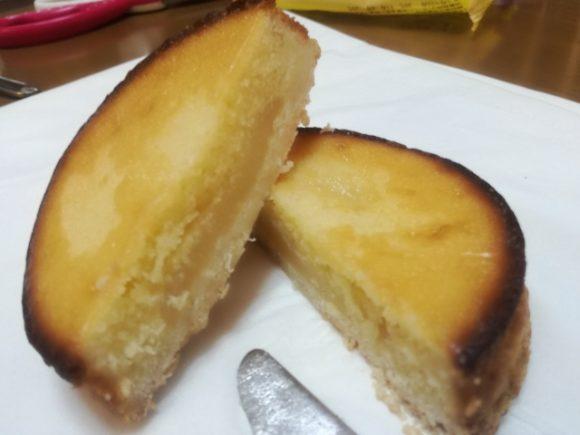 瀬戸内レモンチーズタルト【フジパン】