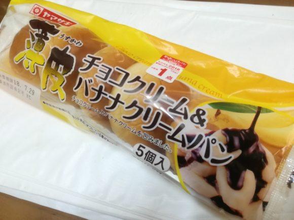 薄皮 チョコクリーム&バナナクリームパン【ヤマザキ】
