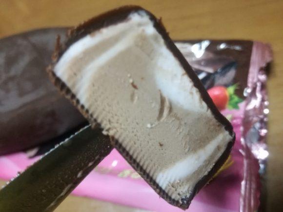 PARM ベリー香るショコラ【森永】
