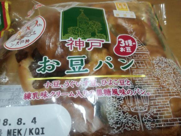 神戸お豆パン【神戸屋】