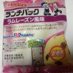 ランチパック ラムレーズン風味【ヤマザキ】