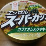 エッセル スーパーカップ カフェオレ&クッキー【明治】