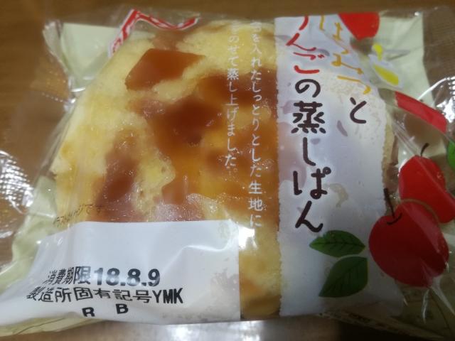 はちみつとりんごの蒸しぱん【ヤマザキ】