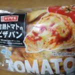 完熟トマトのピザパン【ヤマザキ】
