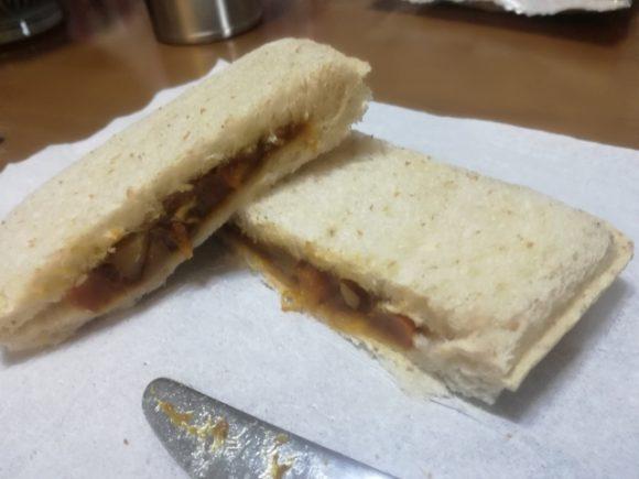 ランチパック 野菜カレー 全粒粉入りパン【ヤマザキ】