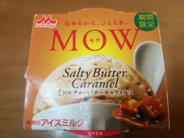MOW ソルティーバターキャラメル【森永】