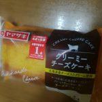 クリーミーチーズケーキ【ヤマザキ】