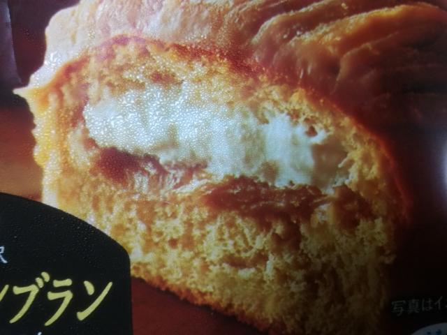 パン・オ・モンブラン【ヤマザキ】