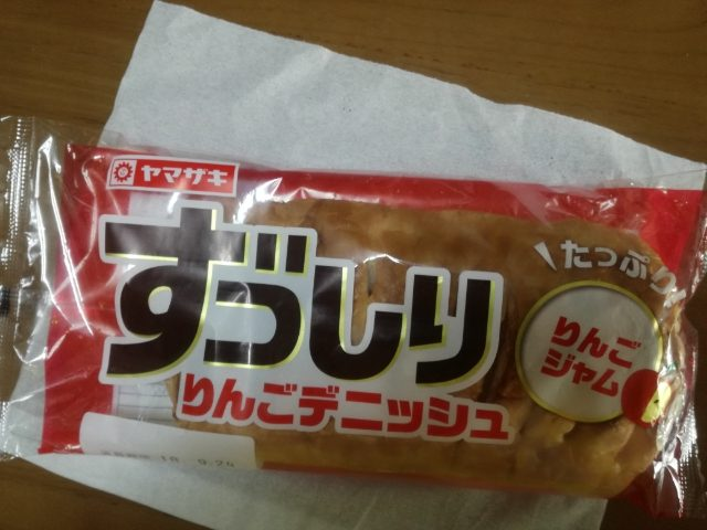 ずっしりりんごデニッシュ【ヤマザキ】