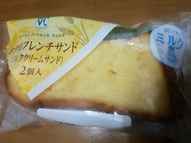 ホテルフレンチサンド ミルククリームサンド【ローソンストア100】