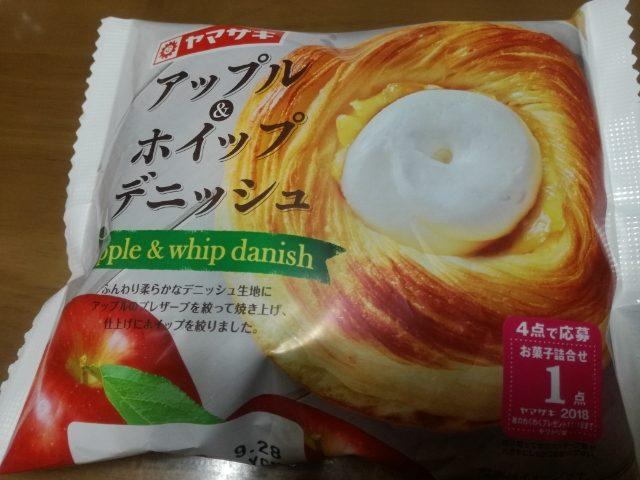 アップル&ホイップデニッシュ【ヤマザキ】