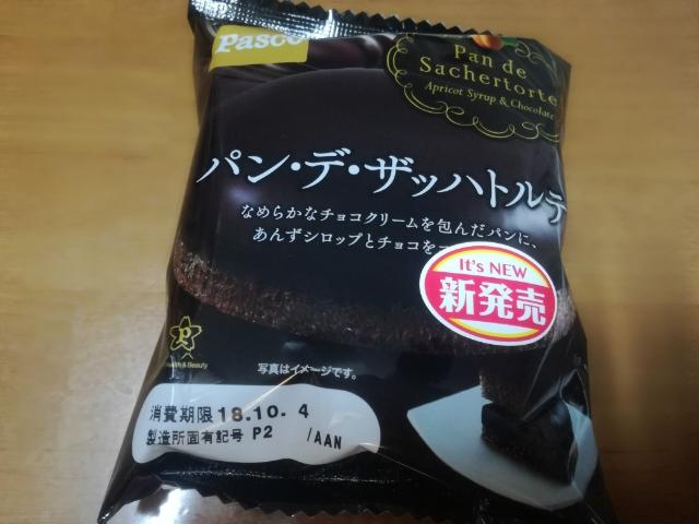 パン・デ・ザッハトルテ【Pasco】