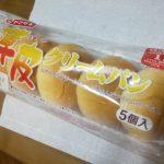 薄皮 クリームパン【ヤマザキ】