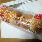 薄皮 ピーナッツパン【ヤマザキ】