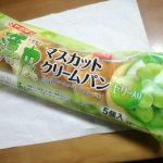 薄皮 マスカットクリームパン【ヤマザキ】