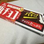 板チョコアイス【森永】