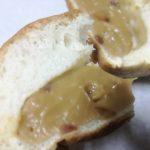薄皮 アーモンド入りキャラメルクリームパン【ヤマザキ】