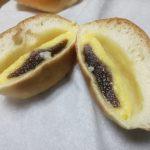 薄皮 プリン風味クリームパン【ヤマザキ】